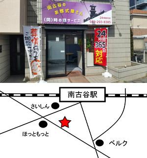 店舗写真・地図